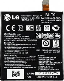 LG Google Nexus 5 Batteri - Original