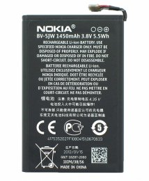 Nokia Lumia 800 Batteri Original