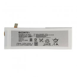 Sony Xperia M5 Batteri - Original
